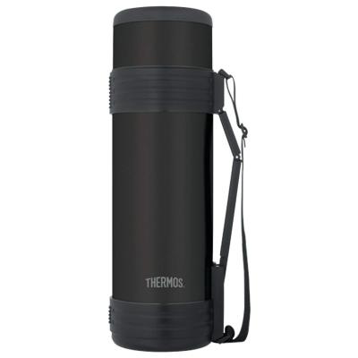 Thermos brand coffee travel mugs