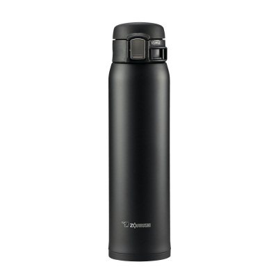 thermos from Zojirushi comes with an anti-spill locking system